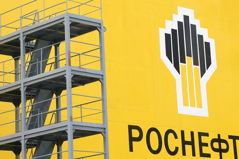 The US Treasury Department sanctioned Rosneft for its dealings with Venezuela's PDVSA. (TASS)
